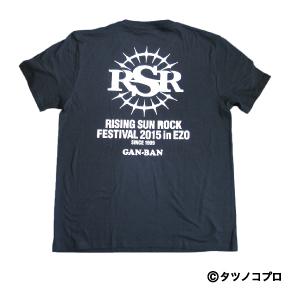 rsr_hkd_6
