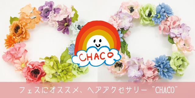 chico002