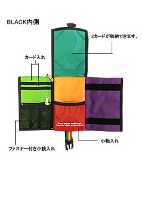 fuji16-c-014