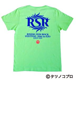 rewds-o151