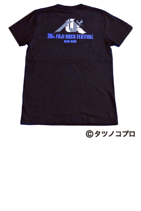 tatunoko-04-004