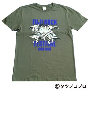 tatunoko-04-005