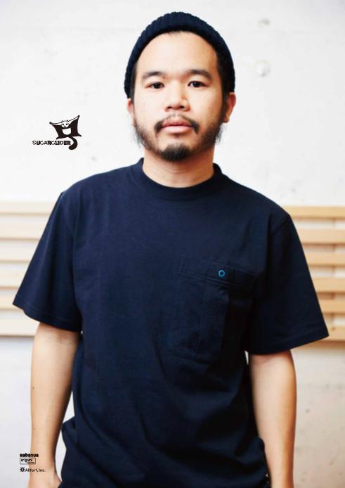 uiyu-001