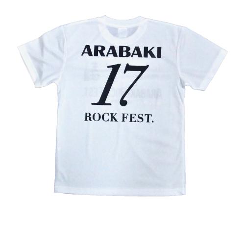 arabaki-soccer-17-002