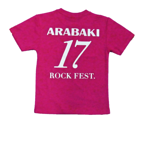 arabaki-soccer-17-004