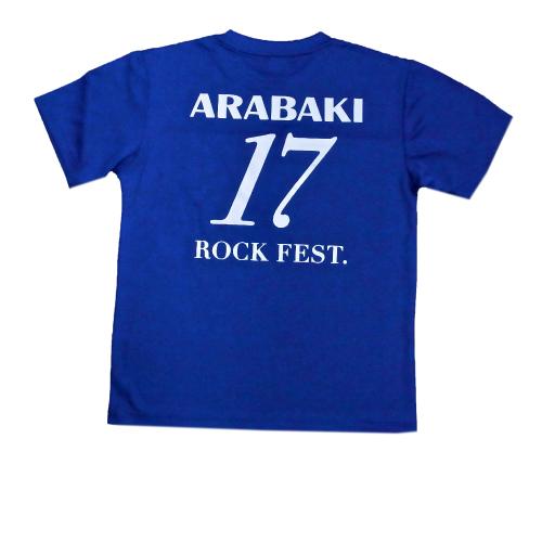arabaki-soccer-17-006