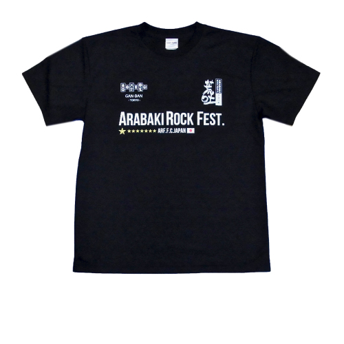arabaki-soccer-17-007