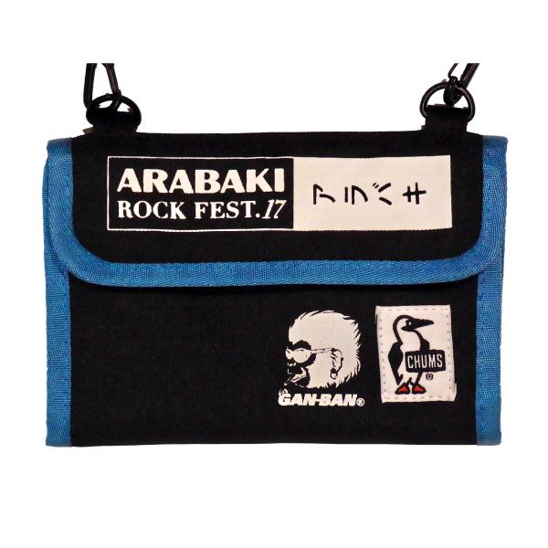 arabaki-poch-001