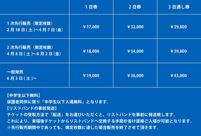 fuji-17-001
