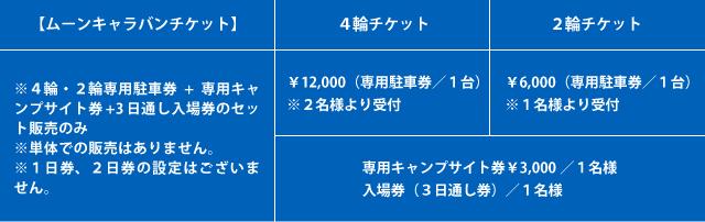fuji-17-006