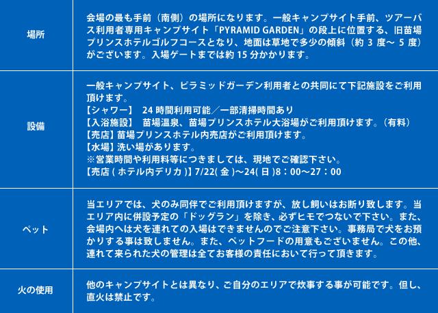 fuji-17-008