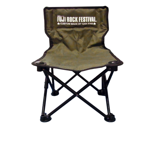 frf-chair-002