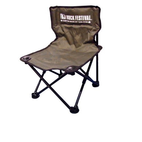 frf-chair-003