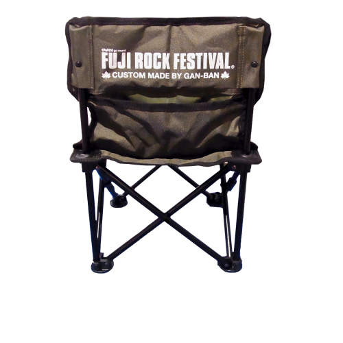 frf-chair-004