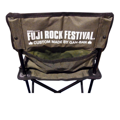 frf-chair-005
