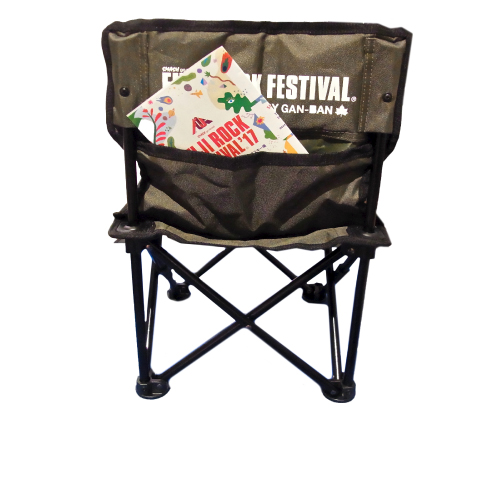 frf-chair-006
