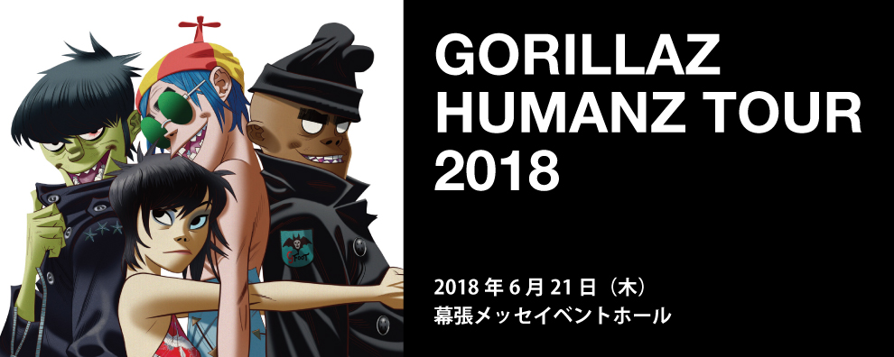 GORILLAZ2018