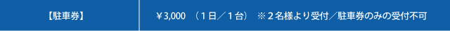 fuji18-hyo-j3