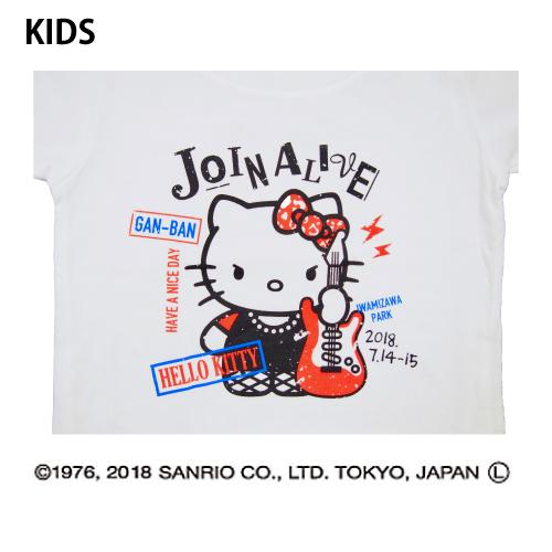 joina18-kitty-kids-03
