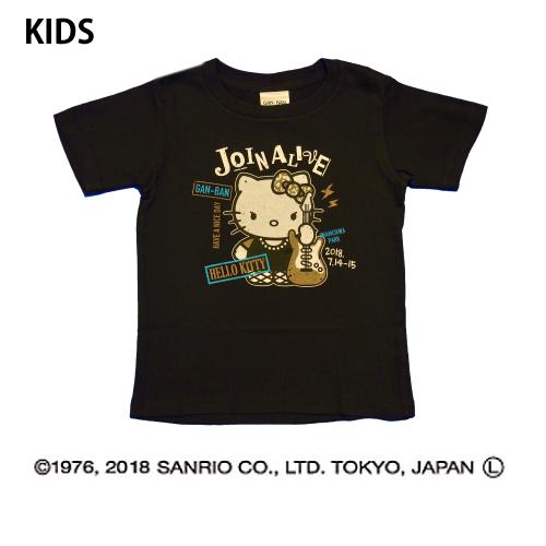 joina18-kitty-kids-05