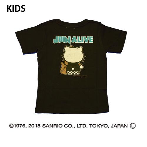 joina18-kitty-kids-06