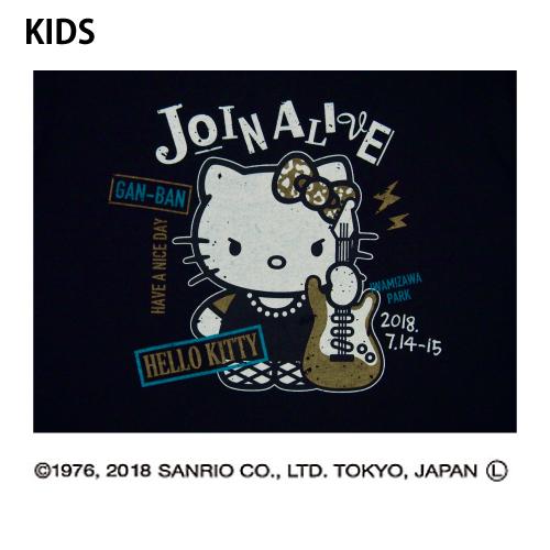 joina18-kitty-kids-07