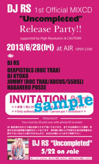 invitation_sample_2