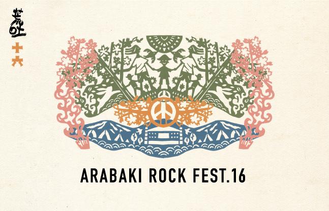 arabaki16-01-1