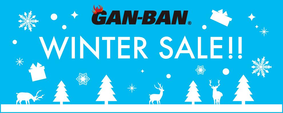ganban-winter-sale