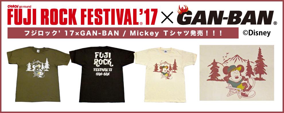 frf-micky-17main