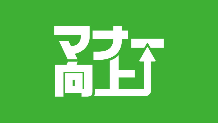 fuji_manners_logo
