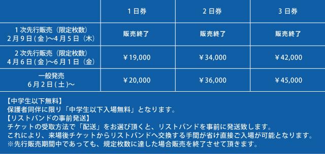 fuji18-hyo-j1-01