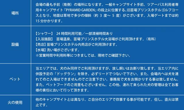 fuji18-hyo-k8-01