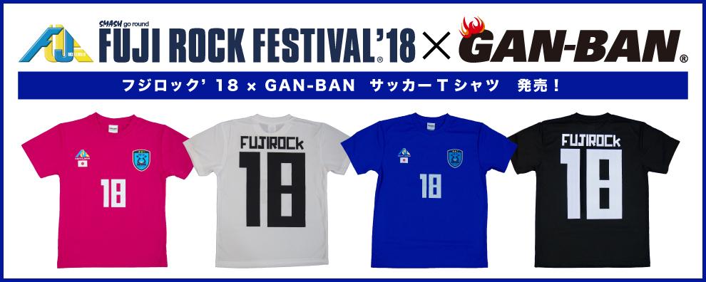 fuji18-soccerT-main