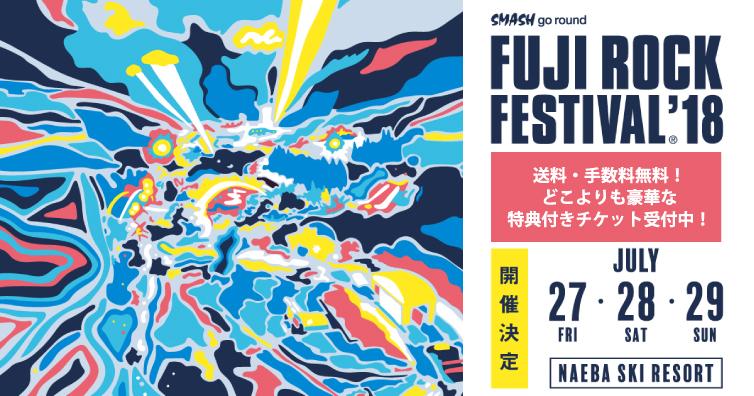 fujimain-t-001