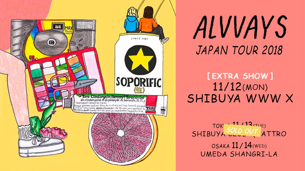 ALVVAYS『Japan Tour 2018』追加公演チケット販売決定!