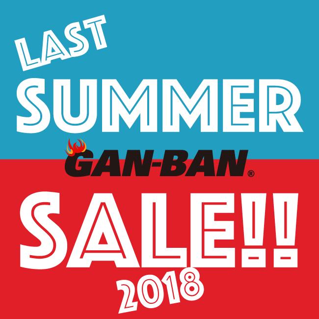 LAST SUMMER SALE START!!