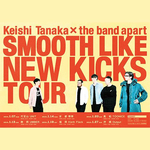 Keishi Tanaka x the band apart チケット販売決定!