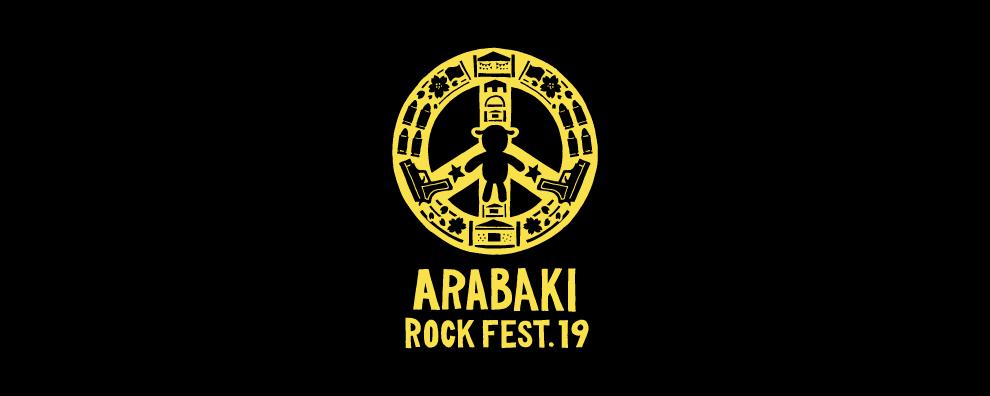 ARABAKI ROCK FEST.19×GAN-BANグッズ一覧