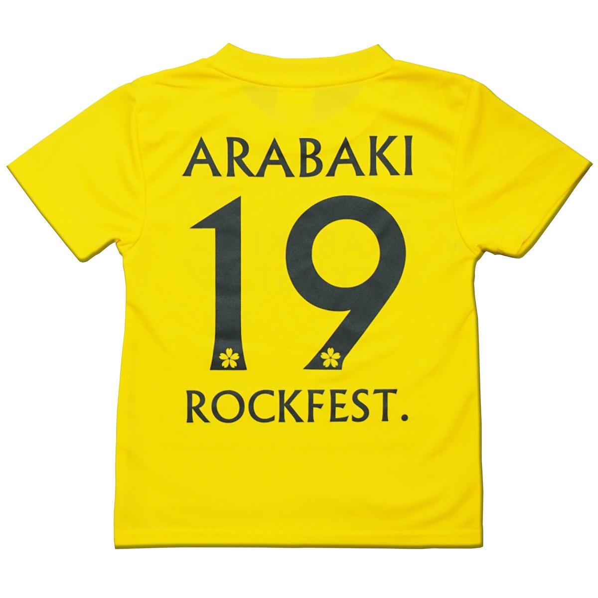 arabaki_2019_12