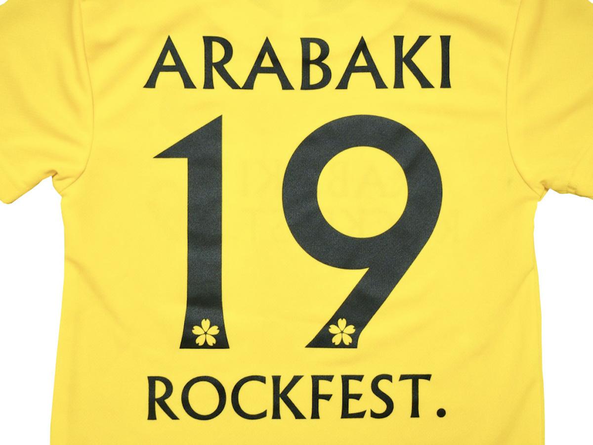 arabaki_2019_14