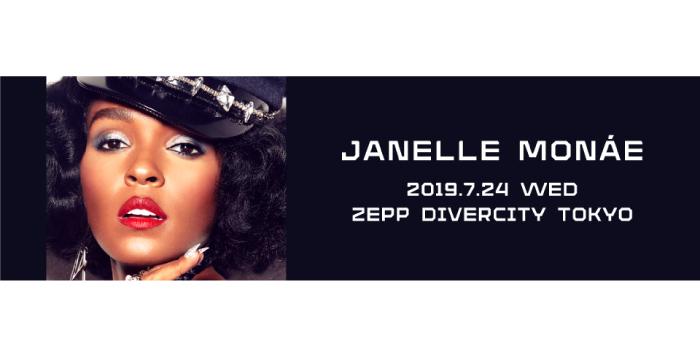 Janelle Monae チケット販売決定!