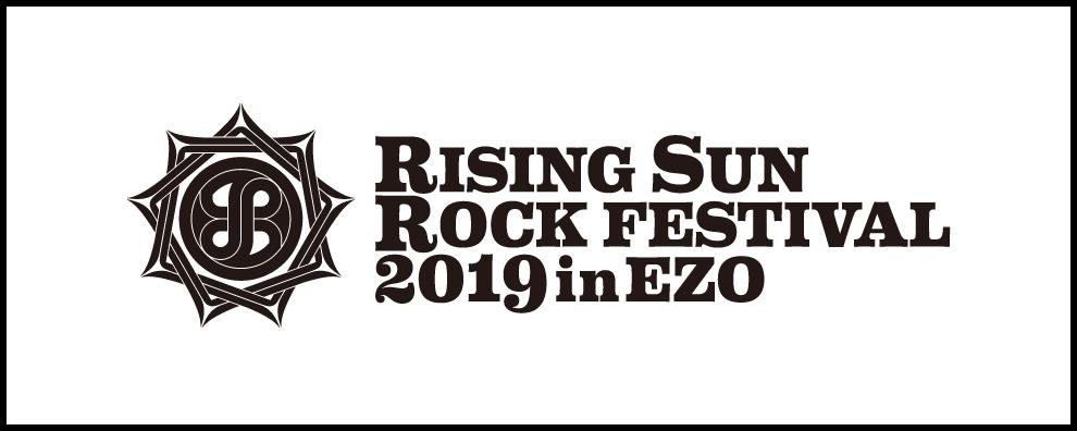 《RISING SUN ROCK FESTIVAL 2019 in EZO  8/16公演のチケットの払い戻しのお知らせ》