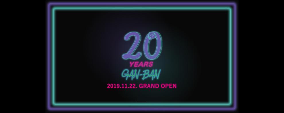 2019.11.22.「GAN-BAN/岩盤」渋谷パルコ店グランドオープン