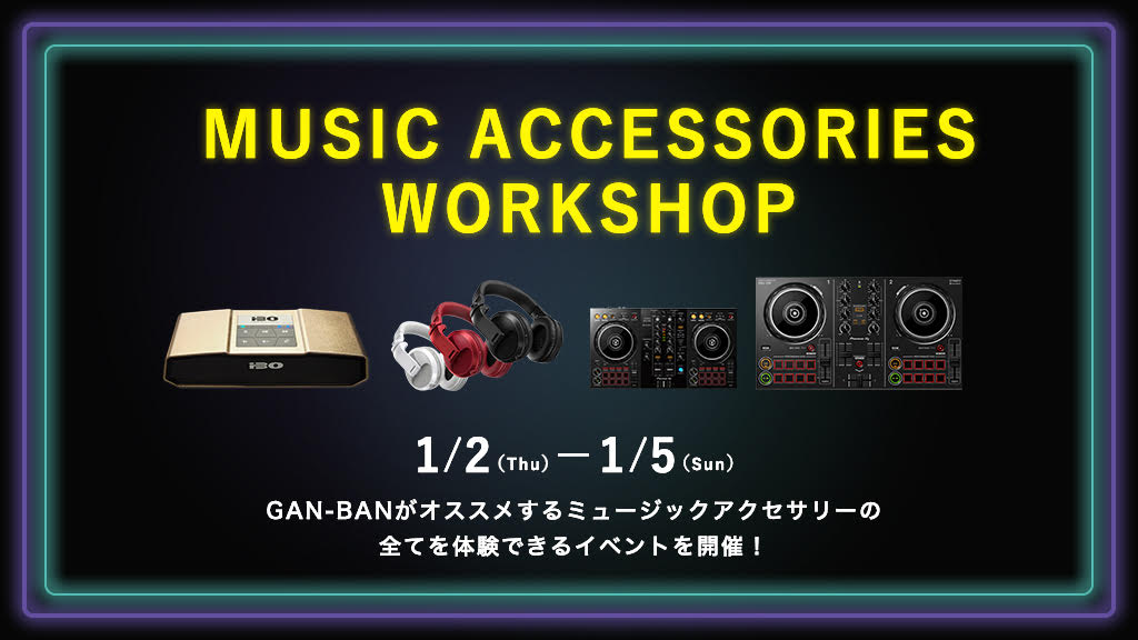 MUSIC ACCESSORIES WORKSHOP