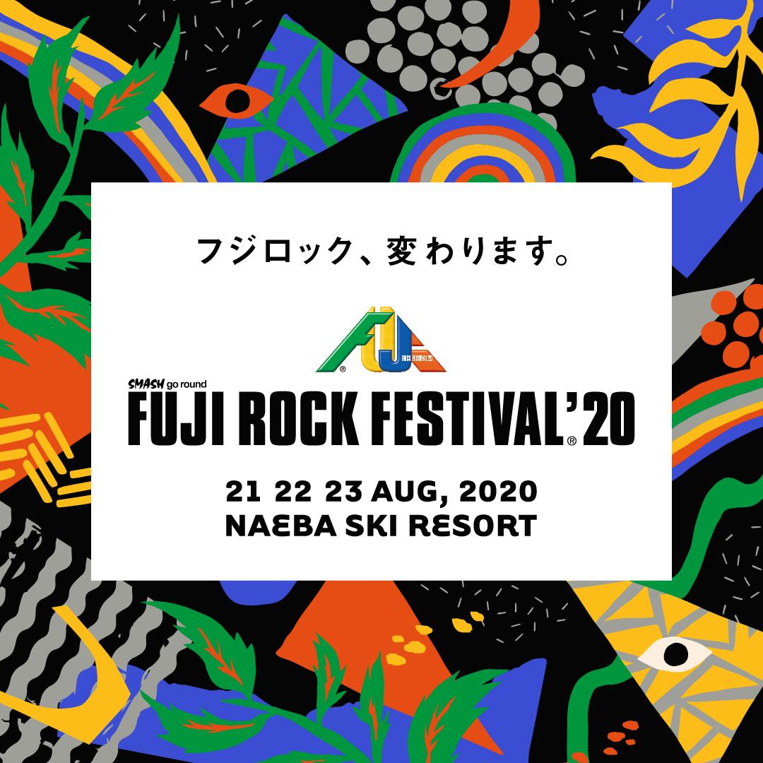 FUJI ROCK FESTIVAL'20 開催決定!