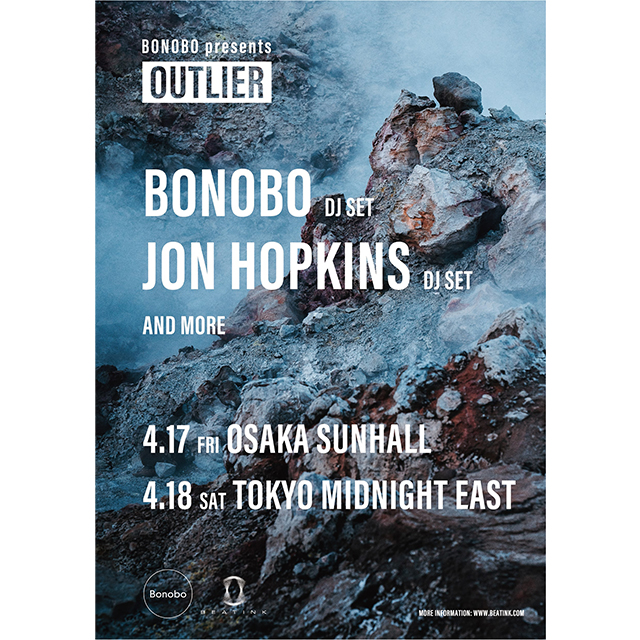 BONOBOが仕掛けるクラブイベント『OUTLIER』  チケット販売決定!