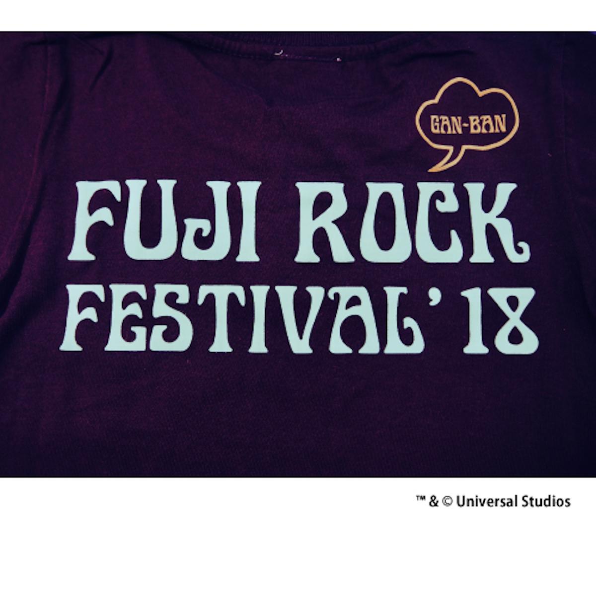 fuji18-minon-08