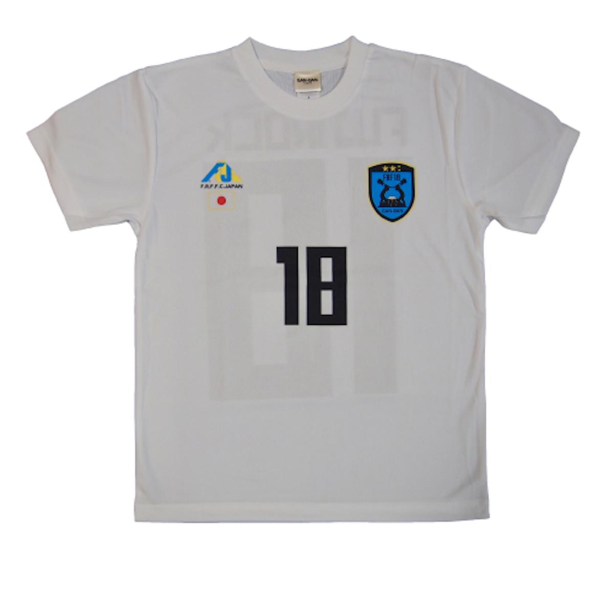 fuji18-soccerT-001