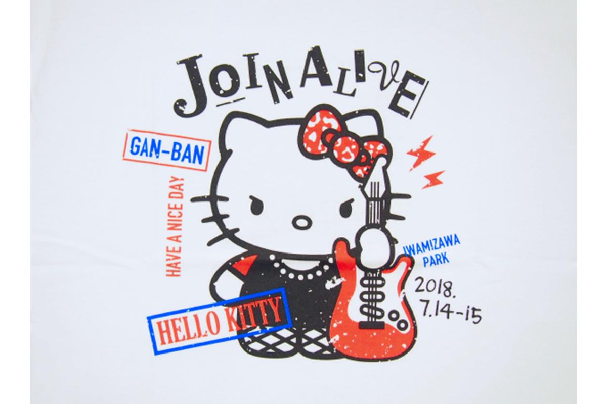 fuji19_join_kitty_4